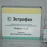 estrofan-v-veterinarii-e1527263521616