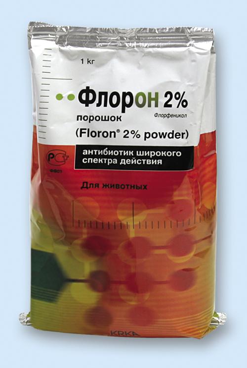 floron-pulv-2-6×9