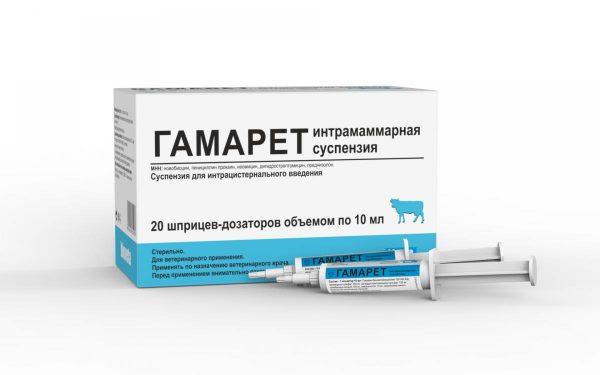 gamaret_rus