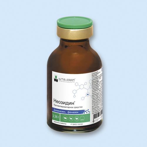 neosidin