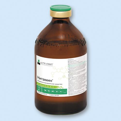 nitamin