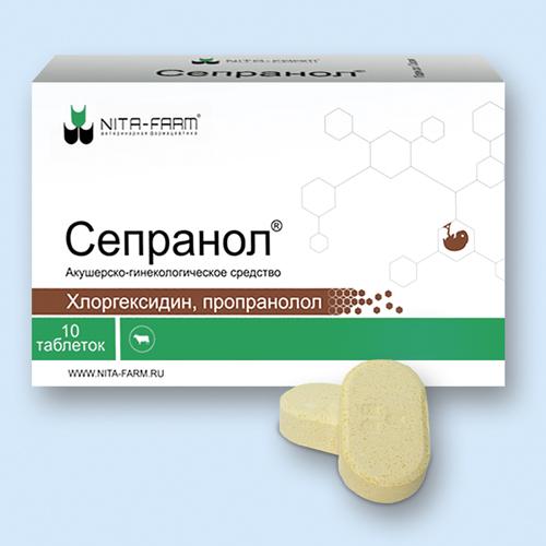 sepranol