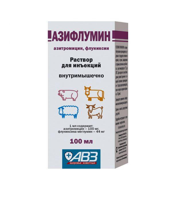 aziflumin