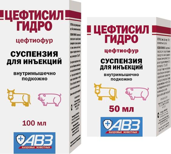 cefticil-gidro