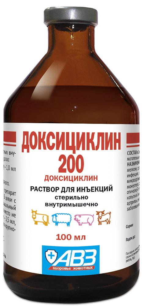 doxiciklin-200_100ml